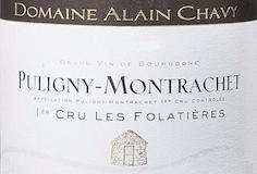 Domaine Alain Chavy Puligny-Montrachet Premier Cru Les Folatières label