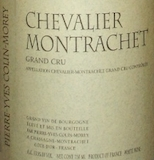 Domaine Pierre-Yves Colin-Morey Chevalier-Montrachet Grand Cru  label