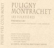 Domaine Pierre-Yves Colin-Morey Puligny-Montrachet Premier Cru Les Folatières label