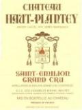 Château Haut-Plantey  Grand Cru label
