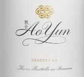 Ao Yun  label