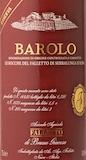 Azienda Agricola Falletto (Bruno Giacosa) Barolo Rocche Falletto Riserva label