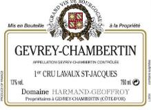 Domaine Harmand-Geoffroy Gevrey-Chambertin Premier Cru Lavaux Saint-Jacques label