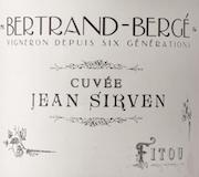 Domaine Bertrand-Bergé Cuvée Jean Sirven label