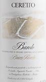 Ceretto Barolo Bricco Rocche label