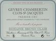 Domaine Bruno Clair Gevrey-Chambertin Premier Cru Clos Saint-Jacques - label