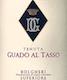 Tenuta Guado al Tasso  - label