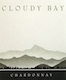 Cloudy Bay Chardonnay - label