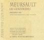 Domaine Pierre-Yves Colin-Morey Meursault Premier Cru Genevrières - label