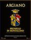 Argiano Brunello di Montalcino  - label