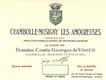 Domaine Comte Georges de Vogüé Chambolle-Musigny Premier Cru Les Amoureuses - label