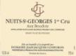 Domaine Jean-Jacques Confuron Nuits-Saint-Georges Premier Cru Aux Boudots - label