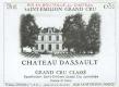Château Dassault  Grand Cru Classé - label