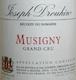 Maison Joseph Drouhin Musigny Grand Cru  - label