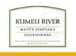 Kumeu River Maté's Vineyard Chardonnay - label