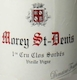 Domaine Fourrier Morey-Saint-Denis Premier Cru Clos Sorbés Vieilles Vignes - label