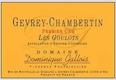 Domaine Dominique Gallois Gevrey-Chambertin Premier Cru Les Goulots - label
