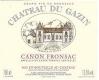 Château du Gazin  - label