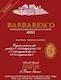 Azienda Agricola Falletto (Bruno Giacosa) Barbaresco Asili Riserva - label