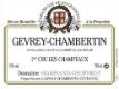 Domaine Harmand-Geoffroy Gevrey-Chambertin Premier Cru Champeaux - label