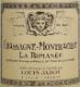 Maison Louis Jadot Chassagne-Montrachet Premier Cru La Romanée - label