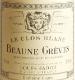 Maison Louis Jadot Beaune Premier Cru Grèves Le Clos Blanc - label