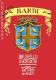 Fattoria dei Barbi (Cinelli Colombini) Brunello di Montalcino  Riserva - label