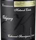 Katnook Odyssey Cabernet Sauvignon - label