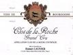 Domaine Hubert Lignier Clos de la Roche Grand Cru  - label