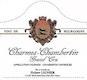 Domaine Hubert Lignier Charmes-Chambertin Grand Cru  - label