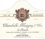 Domaine Hubert Lignier Chambolle-Musigny Premier Cru Les Baudes - label