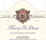 Domaine Hubert Lignier Morey-Saint-Denis  - label