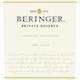 Beringer Private Reserve Cabernet Sauvignon - label