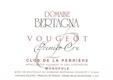 Domaine Bertagna Vougeot Premier Cru Clos de la Perrière - label