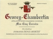 Domaine Denis Mortet Gevrey-Chambertin Mes Cinq Terroirs - label