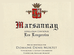 Domaine Denis Mortet Marsannay Les Longeroies - label