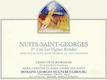 Domaine Georges Mugneret-Gibourg Nuits-Saint-Georges Premier Cru Les Vignes Rondes - label