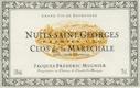 Domaine Jacques-Frédéric Mugnier Nuits-Saint-Georges Premier Cru Clos de la Maréchale Blanc - label