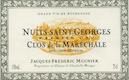 Domaine Jacques-Frédéric Mugnier Nuits-Saint-Georges Premier Cru Clos de la Maréchale - label