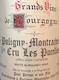 Paul Pernot et ses Fils Puligny-Montrachet Premier Cru Les Pucelles - label