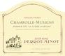 Domaine Perrot-Minot Chambolle-Musigny Premier Cru La Combe d'Orveaux Vieilles Vignes - label