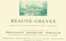 Domaine Jacques Prieur Beaune Premier Cru Grèves - label