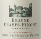 Domaine Jacques Prieur Beaune Premier Cru Champs-Pimont Blanc - label
