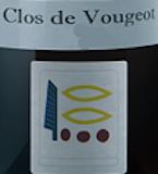 Domaine Prieuré Roch Clos de Vougeot Grand Cru  - label