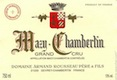 Domaine Armand Rousseau Mazis-Chambertin Grand Cru  - label