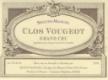 Seguin-Manuel Clos de Vougeot Grand Cru  - label