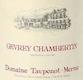 Domaine Taupenot-Merme Gevrey-Chambertin  - label