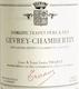 Domaine Jean Trapet Père et Fils (ex Louis Trapet) Gevrey-Chambertin Ostrea - label