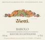 Vietti Barolo Rocche di Castiglione (formerly Rocche) - label