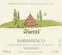 Vietti Barbaresco Masseria - label